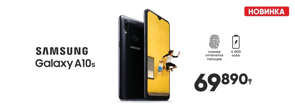 Новинка: Samsung Galaxy A10s!