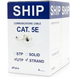 Кабель Ship D135S-P