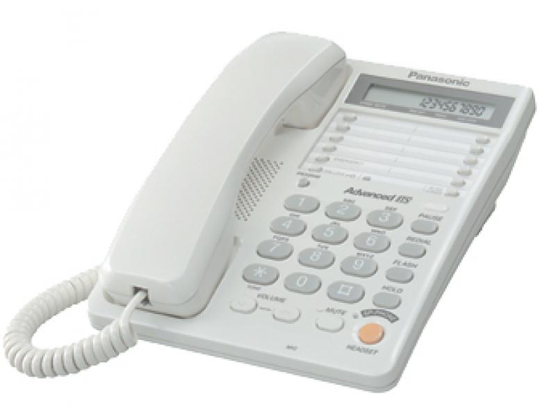 Проводной телефон Panasonic KX-TS2365CAW