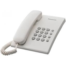 Проводной телефон Panasonic KX-TS2350СAW