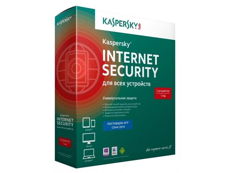 Антивирус Kaspersky Internet Security 2014 (подписка на 1 год)