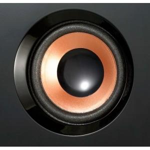 Звуковые колонки Defender Aurora S20