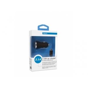 Зарядное устройство Deppa Ultra + дата-кабель microUSB