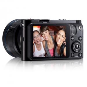 Цифровой фотоаппарат Samsung EV-NX1100BABKZ Black