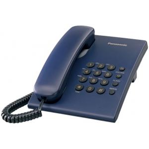 Проводной телефон Panasonic KX-TS2350CAC