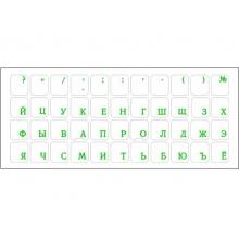 Буквы для клавиатуры Наклейки-буквы для ноутбуков
