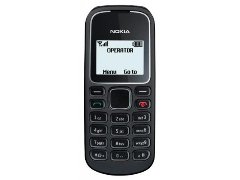 Мобильный телефон Nokia 1280 black