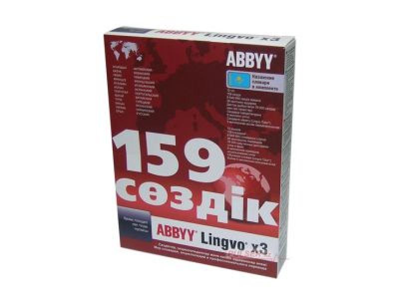 Словарь, переводчик Lingvo х3 Казахская многоязычная версия