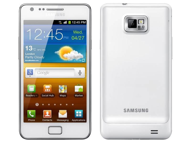 Смартфон Samsung Galaxy S II GT-I9100RWASKZ