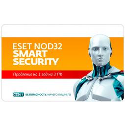 Антивирус NOD32 Smart Security (продление подписки на 1 год )