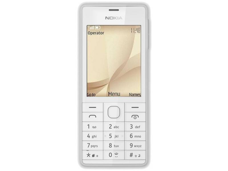 Мобильный телефон Nokia 515 Gold