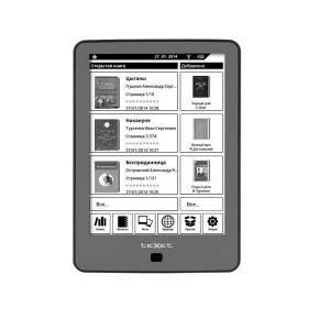 Электронная книга Texet TB-176FL Grey
