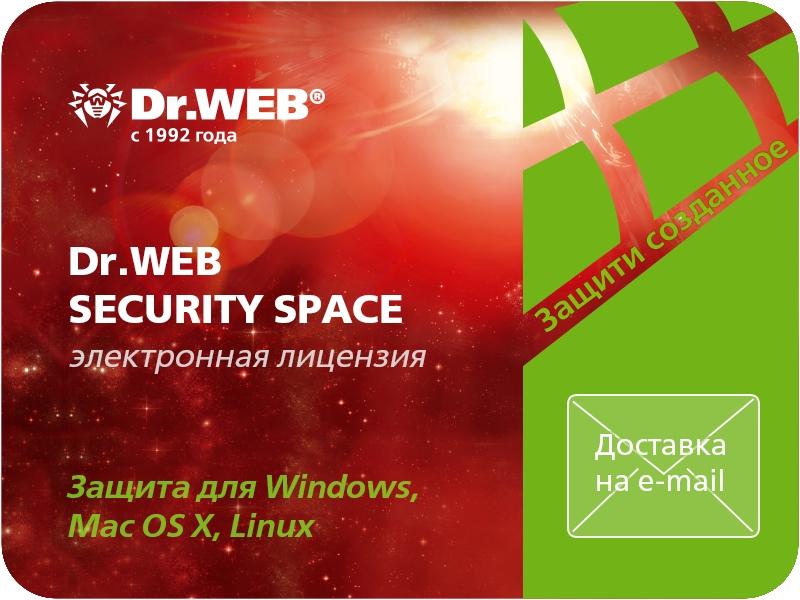 Антивирус Dr.Web Security Space KZ (LHW-BK-24M-3-A3)