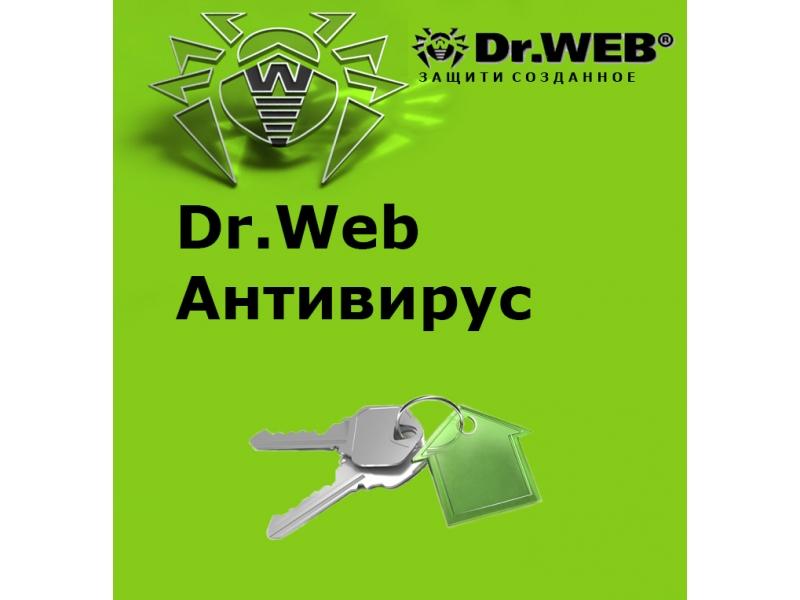 Антивирус Dr.Web (LHW-AK-36M-3-B3) (ПРОДЛЕНИЕ НА 36 МЕСЯЦЕВ ДЛЯ 3ПК)