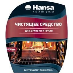 Чистящие средство Hansa 1008790