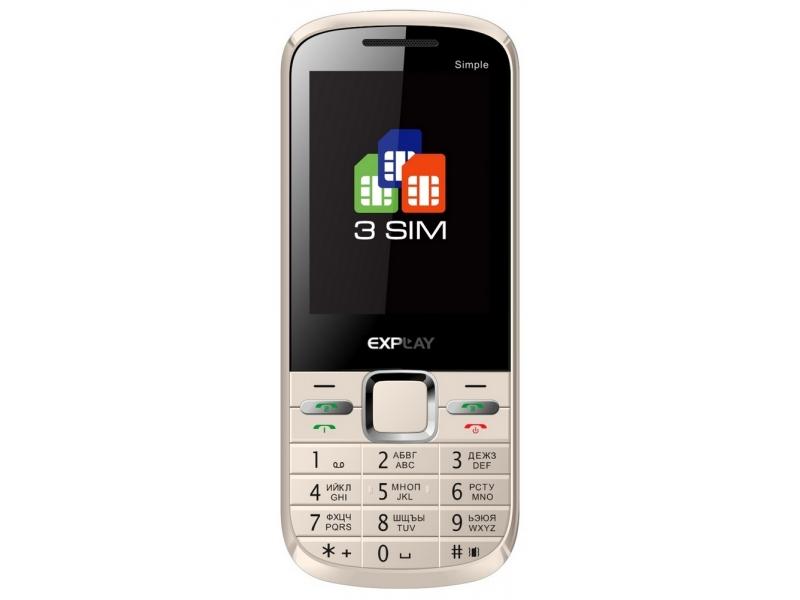 Мобильный телефон Explay Simple Cream