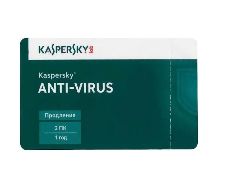 Антивирус Kaspersky 2015 (KL1161LOBFR) (продление подписки на 1 год)