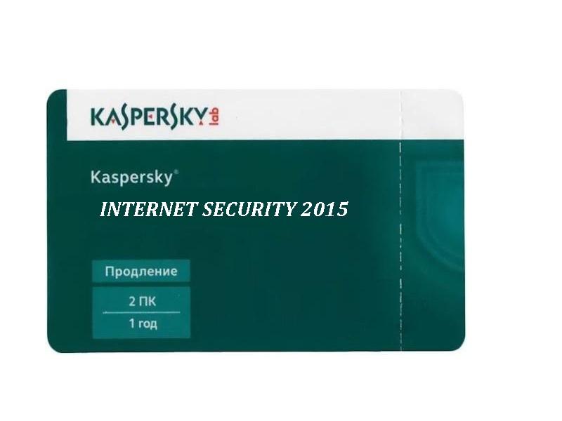 Антивирус Kaspersky Internet Security 2015 (продление подписки на 1 год)