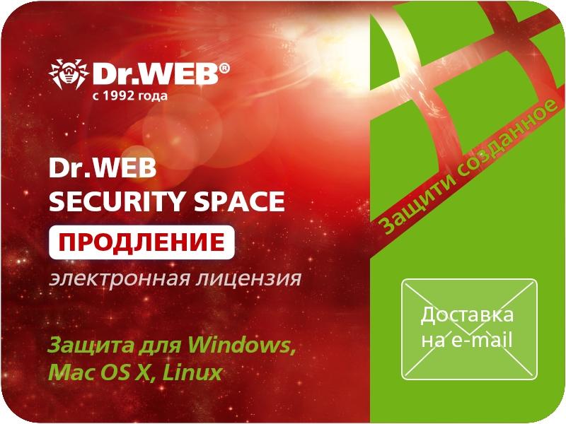 Антивирус Dr.Web Security Space (Продление на 12 месяцев для 4ПК KZ)