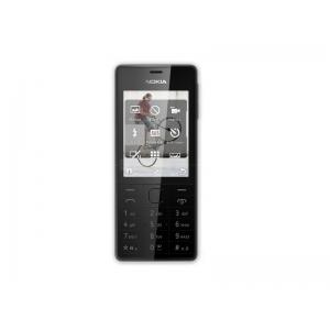 Мобильный телефон Nokia 515 Black