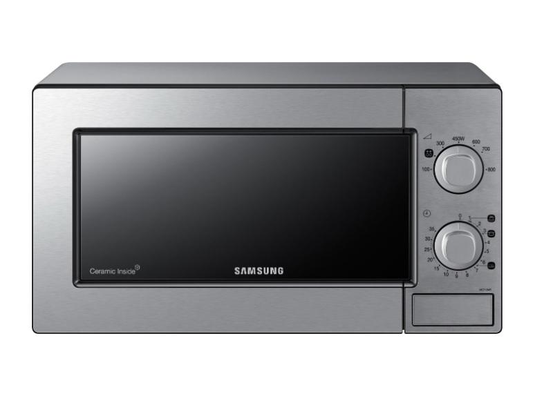 Микроволновая печь Samsung ME712MR