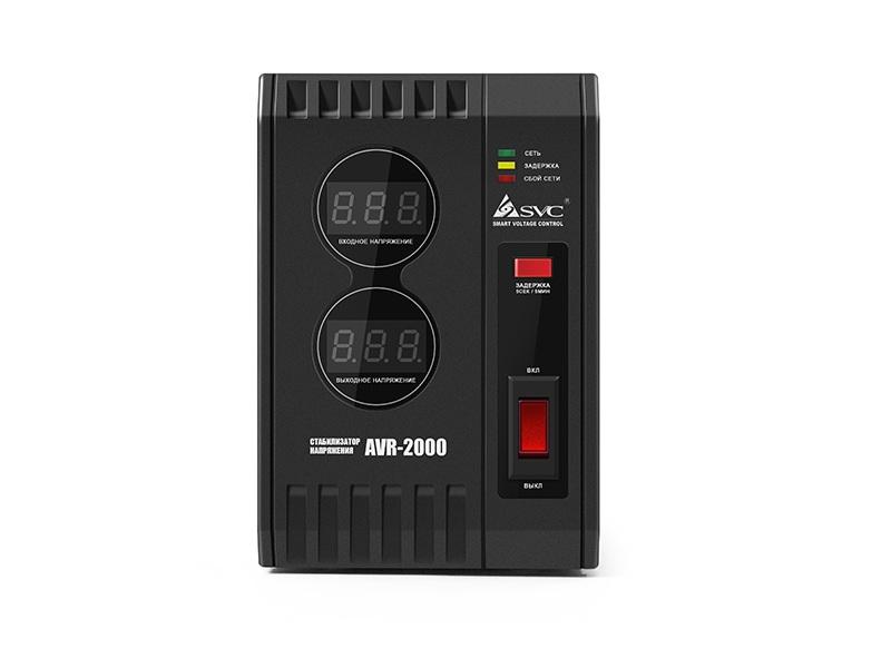 Стабилизатор напряжения Svc AVR-2000