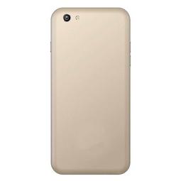 Смартфон Bravis Atlas A551 Gold
