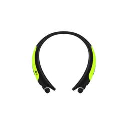 Bluetooth гарнитура LG HBS-850 Lime