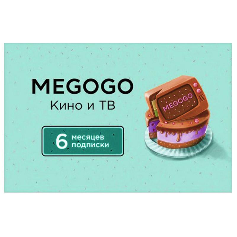 MEGOGO Megogo Кино и ТВ 6 месяцев подписки