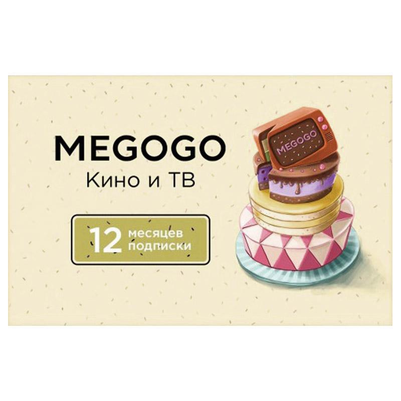 MEGOGO Megogo Кино и ТВ 12 месяцев подписки