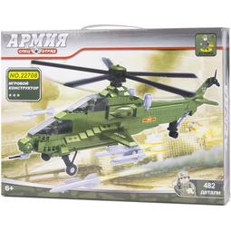 Игровой конструктор Ausini Армия 22708