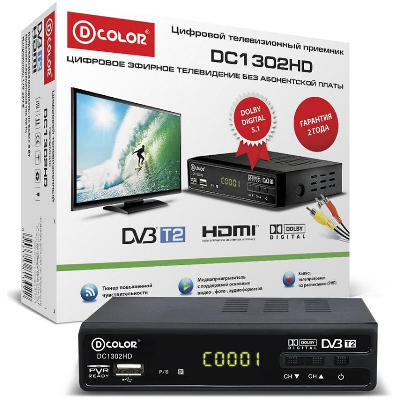 TV тюнер D-Color DC1302HD