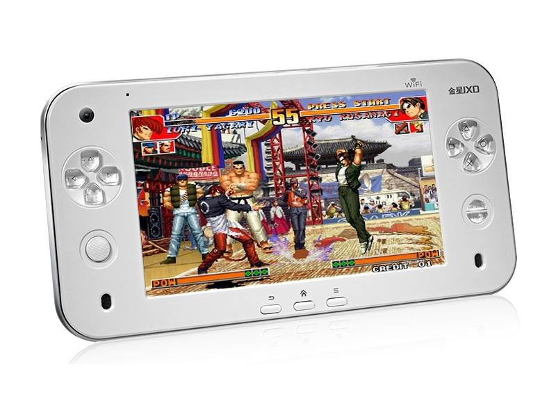 Игровая система JXD S7100 White