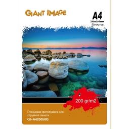 Фотобумага Giant Image GI-A420050G A4