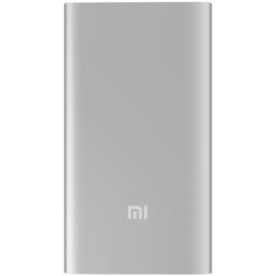 Внешний аккумулятор Xiaomi Mi Power Bank V2 5000mAh Silver