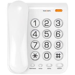 Проводной телефон Texet TX-262 Grey
