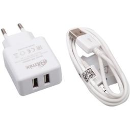 Зарядное устройство Ritmix RM-2095 AC White
