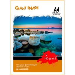 Фотобумага Giant Image GI-A418050G