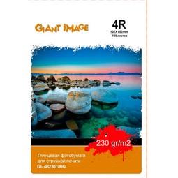 Фотобумага Giant Image GI-4R230100G