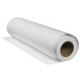 Фотобумага Giant Image RC Inkjet Paper 240g Glossy GI-6130240G