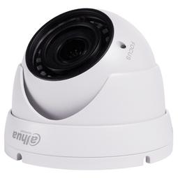 Камера видеонаблюдения DAHUA DH-HAC-HDW1200RP-VF