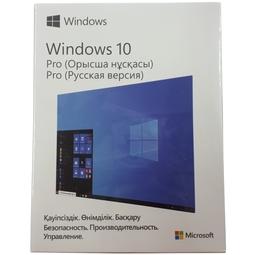Microsoft Windows Microsoft Windows 10 Pro Russian Kazakhstan Only (HAV-00133)