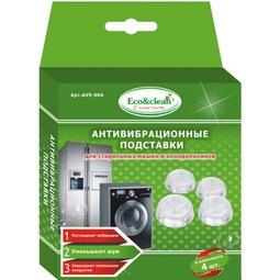 Антивибрационные подставки Eco&Clean AVS-004