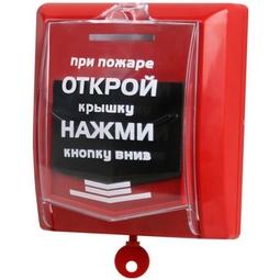 Пожарный извещатель  Сибирский Арсенал ИПР-Р2