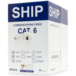 Кабель Ship D165S-P