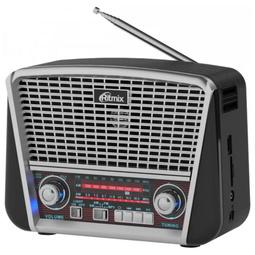Радиоприемник Ritmix RPR-065 Grey