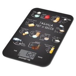 Кухонные весы Polaris PKS 1053DG Chalk