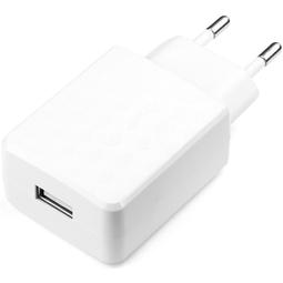 Зарядное устройство Cablexpert MP3A-PC-03 White