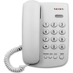 Проводной телефон Texet TX-241 Light Gray