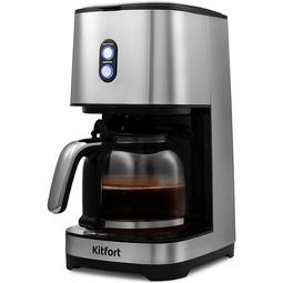 Кофеварка Kitfort KT-750